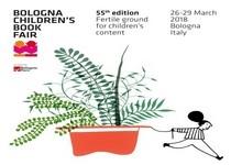 logo Bologna 2018