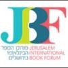 Jerusalem Book Forum logo